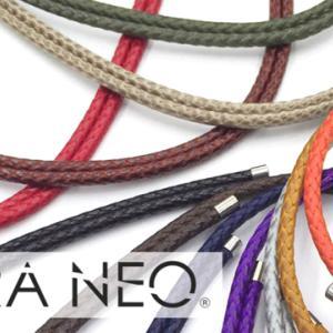 【ネオジム磁気ネックレス】ウルトラネオの特徴や効果