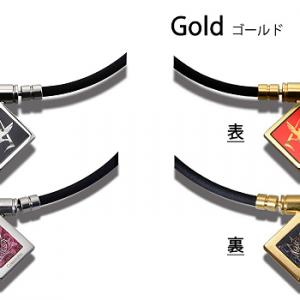 【ガンダム×コラントッテ】シャア仕様の高級磁気ネックレスが限定販売