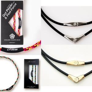セラミックパワーギアのネックレスはAXFやコラントッテとデザインが似ている?
