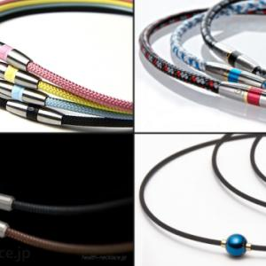 磁気ネックレスとチタンネックレスの違い