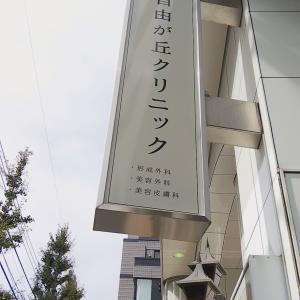 ひさしぶりの東京セミナー☆