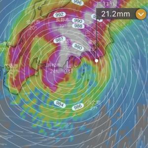 台風接近中 くれぐれもお気をつけください