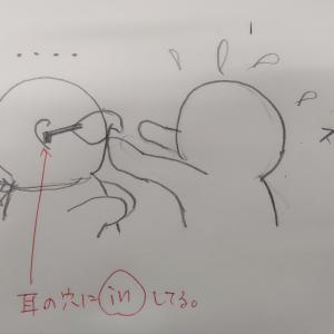 上顎骨の小さい方のほうれい線