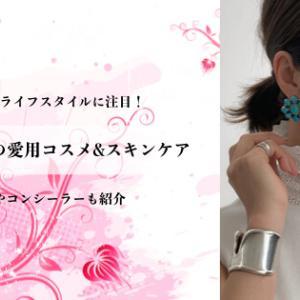 美人ママモデル!鈴木六夏の愛用コスメ&スキンケア。リップやコンシーラーも