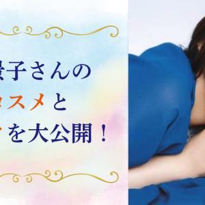 女性の憧れ!美人・北川景子さんの愛用コスメ・メイクを大公開!