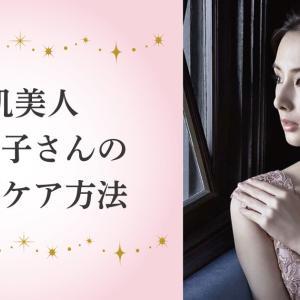 美肌美人!女優・北川景子さんのスキンケア方法とは?愛用品をご紹介します!