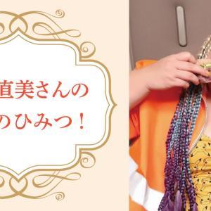髪サラッサラ!!渡辺直美さんの美髪のひみつ!