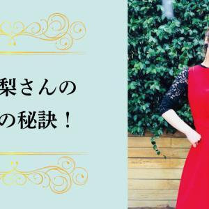 平愛梨さんの美肌の秘訣!スキンケアや愛用化粧品をご紹介