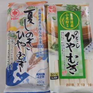 北海道産小麦使用 と 北海道産小麦100%