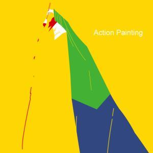 アート「アクションペインティング」を紹介しつつ、「命を削る事」について考える