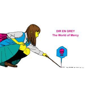DIR EN GREY の「The World of Mercy(ザ・ワールド・オブ・マーシー)」の感想、および考察