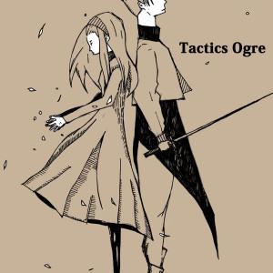 ゲーム 感想「タクティクスオウガ(Tactics Ogre)」をベタ褒めする