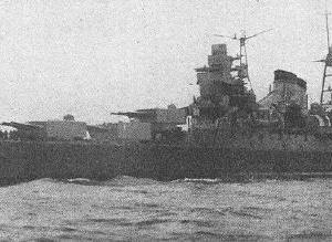 重巡洋艦 熊野 完成