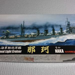 軽巡洋艦 那珂
