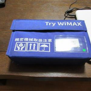 Try WIMAXを申し込みました