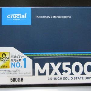 ノートPCのSSDを載せ替えました