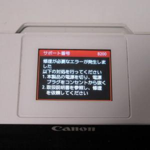 CANON MG7130メンテナンス