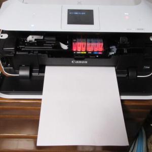 CANON MG7130 印刷出来ました