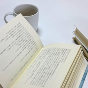 田丸雅智さんの『ショートショート列車』を読みました