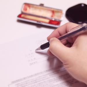 職業欄に何と書くべきか