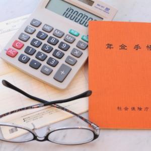 年金財政検証(令和元年)