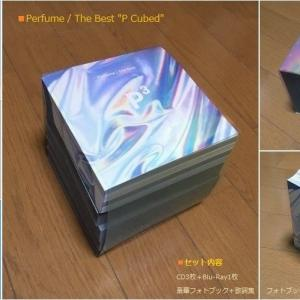 """「Perfume / Perfume The Best """"P Cubed""""」"""