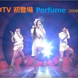 「2019 Perfumeスペシャルメドレー」