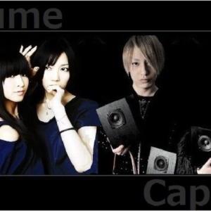「Perfume×capsule=Excellent MAD」