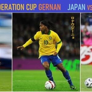 「サッカー日本代表 最高の試合」