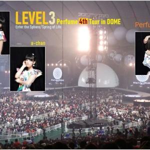 「Perfume LEVEL3のLIVEは大傑作!」