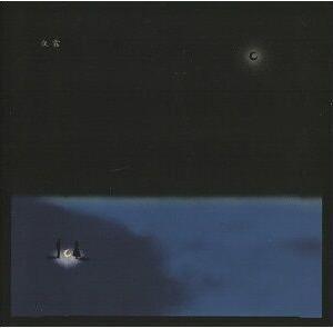 「隕石のラブソング/ウワノソラ」