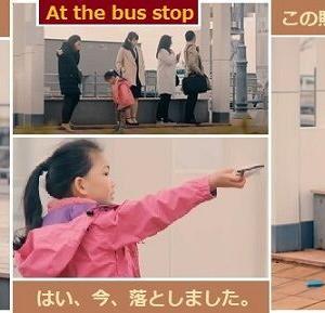 日本の可愛い子供たち SURPRISE!