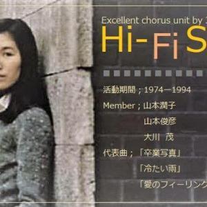 Hi-Fi Setのラヴ・アフェア
