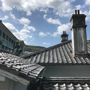 長崎観光3 東山手の洋館群の散策