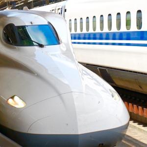 新幹線のぞみに乗るぞ!その前に!
