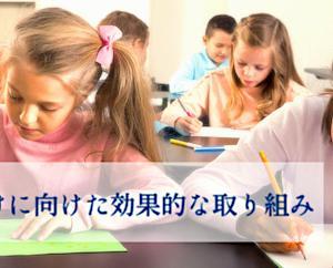 【お知らせ】サピックス7月組分けに向けた学習(4〜6年生)を更新しました