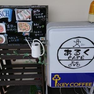 あるくカフェ^^