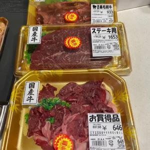 半額肉祭り^^VV