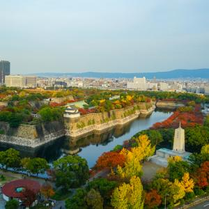 【2019年版】大阪のおすすめ紅葉スポット7選|見頃やアクセスなどを紹介!