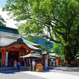 関西屈指のパワースポット「熊野那智大社」|魅力やご利益、アクセスなどを徹底紹介!