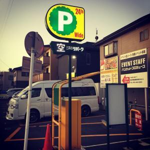 静岡県磐田市【ラーメンショプ磐田竜洋店】