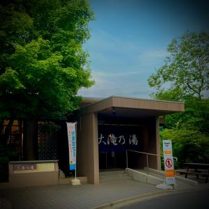 長野県 道の駅【雷電くるみの里】