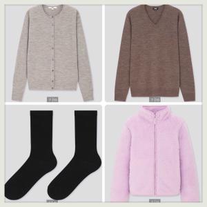 今日、着るものを買う。