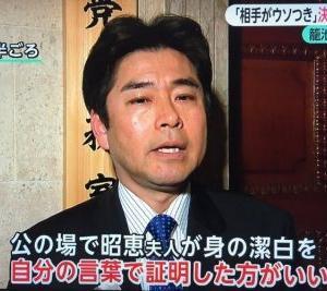 【森友騒動】首相寄付疑惑と辻本議員の3つの疑惑に対する民進党とマスコミの反応