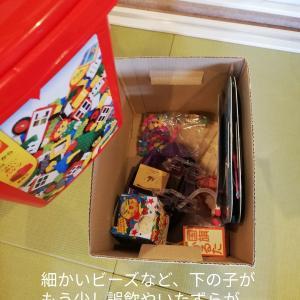 【3軍のおもちゃ】に救われた子どもと過ごす家時間、マンネリ防止にも