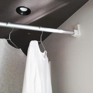 室内干しアイテムこんなの欲しかった!賃貸でも電動工具なしでもOK「森田アルミ工業」
