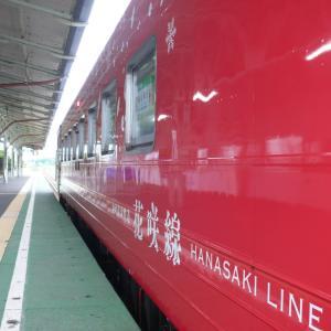 赤が綺麗な地球探索鉄道花咲線ラッピングトレイン