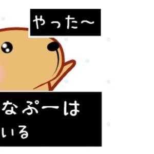 """""""【15周年ブログコンテスト】15周年特別賞受賞・・・(*^_^*)"""""""