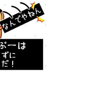 """""""きゃぴばら【関西弁2】・・・(*^_^*)"""""""