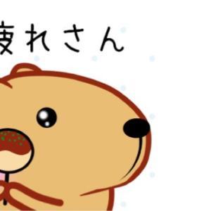今日のさなぷ〜懸賞生活 ネピアトイレットペーパー
